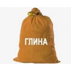Глина в мешках Харьков